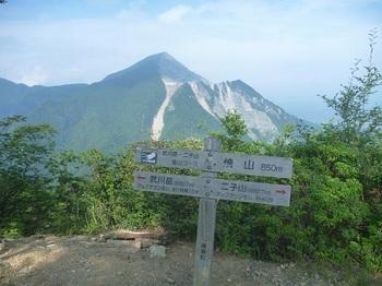498焼山.JPG
