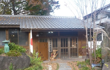 根古屋城温泉1.JPG